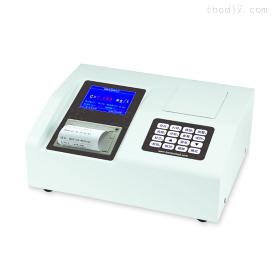 盐氮测定仪水质分析仪