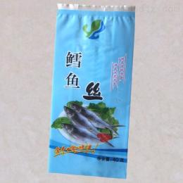 各種規格鱈魚絲彩印包裝袋海產食品冷凍復合袋