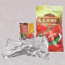 各種規格北京烤鴨蒸煮鋁箔袋德州五香雞蒸煮包裝袋