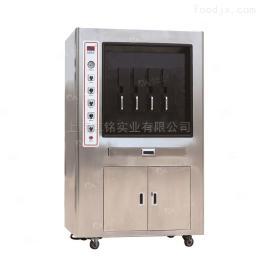 ZMKYL-D1050志銘長方形智能電烤魚爐4口