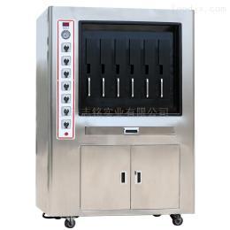 ZMKYL-D1300志銘長方形智能電烤魚爐6口