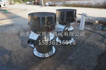 DH-450450过滤筛 豆浆过滤机 果汁过滤器 药液过滤机