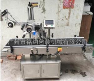 MNT-100B全自动平面贴标机