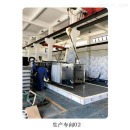 JK-FD-1N1平方米榴莲冻干机 真空冷冻干燥机冻干设备