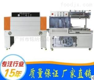 MNB-4518全自动边封热收缩包装机
