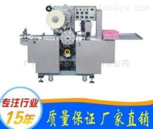 TBT-200A全自动三维包装机