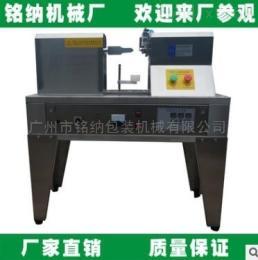 QDFW-125广州铭纳半自动洗面奶超声波封尾机