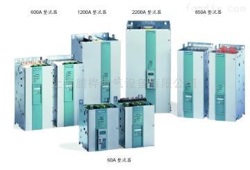 6ES7221-3BD30-0X西門子6ES7221-3BD30-0XB0河南代理商