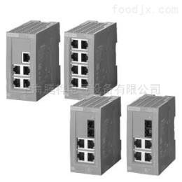 6ES7211-1BE31-0X西门子6ES7211-1BE31-0XB0紧凑型CPU模块