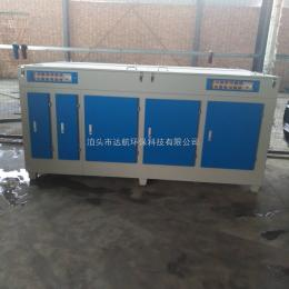uv-10000光氧催化废气净化器 uv光解环保设备 技术L先