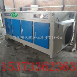uv-10000光氧催化废气净化器 工业废气专用处理设备