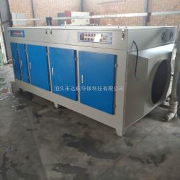 UV-10000有机废气工厂除臭设备 光氧催化空气净化器 工业除臭设备油烟净化