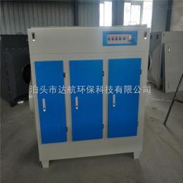uv-10000光氧催化废气净化器 首选达航 废气治理设备专家