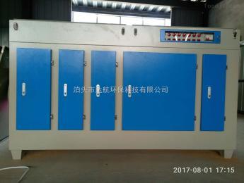 uv-20000voc废气处理 光氧废气净化器 废气除臭设备