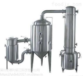 实验室 单效外循环浓缩蒸发器 生产厂家