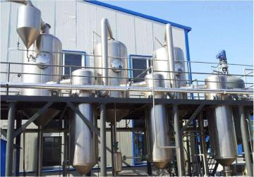 实验室 管式薄膜蒸发器生产厂家