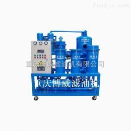 TY透平油滤油机