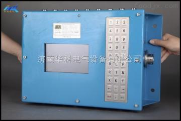 KTC158KTC158.2矿用本安型监控分站的工作原理及维护