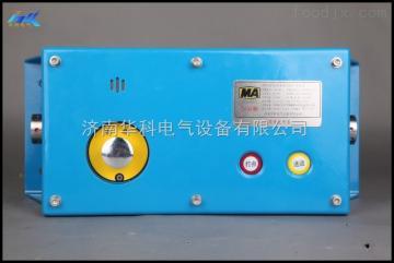KTK18矿用闭锁扩音电话三声响铃的使用