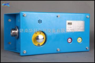 KTK18矿用本安型闭锁扩音电话|皮带集控系统的价格