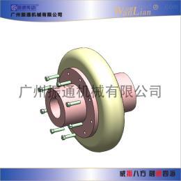 ULUL輪胎式聯軸器