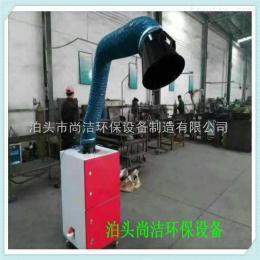 SJ-HY-2200移动式焊烟净化器烟雾净化器电焊吸烟机悍烟吸尘机器