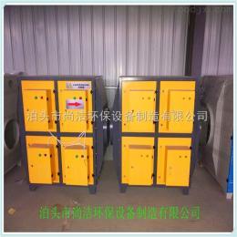 SJ-DLZ-5000等离子净化废气处理设备 低温等离子vocs废气净化器 离子废气治理