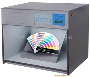 P60(6)3nh六光源标准光源对色灯箱河北廊坊
