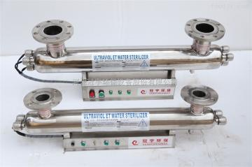 RZ-UV2-LS80威海紫外線 消毒器批件廠家價格