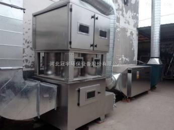GY-D5Z石家庄汽车4S店烤漆房废气处理设备