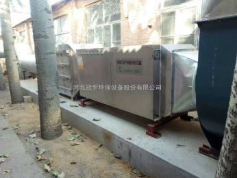 GY-30宁夏VOC废气处理设备UV光催化厂家直销