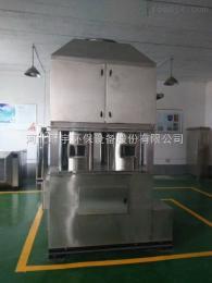 Gy-30河南药厂车间VOC废气处理设备光氧光催化