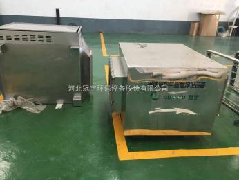 GY-D5Z太原汽车4S店烤漆房废气处理设备处理合格