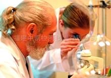 福州环保验收检测机构