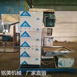 134-3301-7923广东塑料片材脱水机 pe破碎料离心机