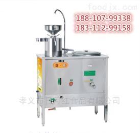 北京北京早餐商用豆浆机|煮磨一体