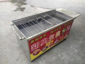 北京生产摇滚烤鸡炉子