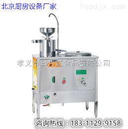 北京18311299158早餐店煮豆浆设备|做豆腐脑的机器|全自动现磨豆浆机
