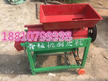 北京剥青核桃皮的机器