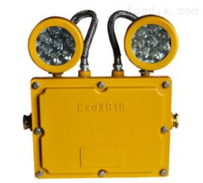 節能防爆應急工作燈BXW6229