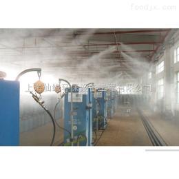 KWT-12喷雾除尘系统,喷雾加湿器厂家,环保设备生产商—上海仙缘