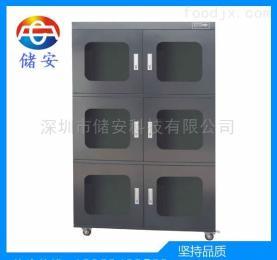 高品质氮气存储柜 存储效果好物品无受潮