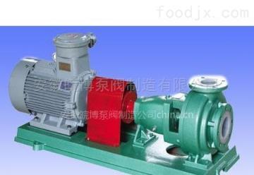 IHS80-50-200优质化工泵 IHS氟塑料合金化工离心泵
