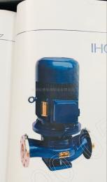 IHG50-100IHG不锈钢管道泵