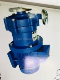 50ZX-32ZX不锈钢自吸离心泵