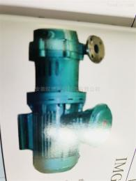 IMG50-32-125IMG不锈钢高温磁力泵
