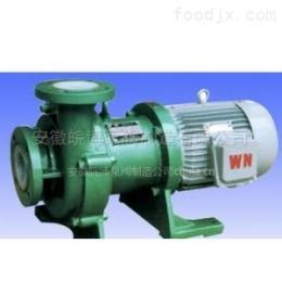50ZMD-32FZMD氟塑料自吸式磁力泵