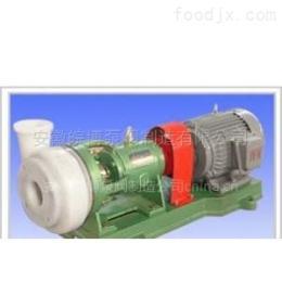 50FSB-20氟塑料合金FSB离心泵