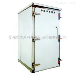 YHZF-DK200美斯特商用智能蒸房、32层蒸饭车蒸饭柜、醒蒸一体1000人食物