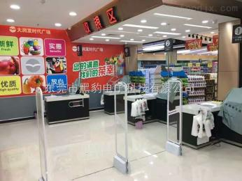 东莞厂家长期供应EAS防盗报警设备
